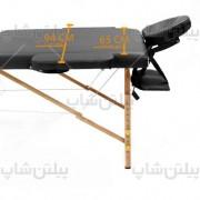 portable-massage-bed-wooden-blackتخت ماساژ