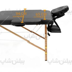 portable-massage-bed-wooden-blackتخت ماساژ