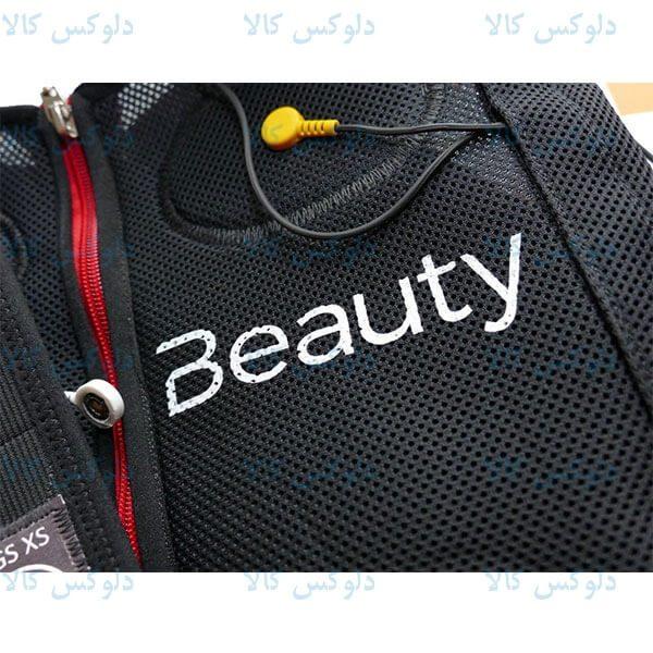دستگاه تحریک عضلانی Beast&Beauty EMS Training 13