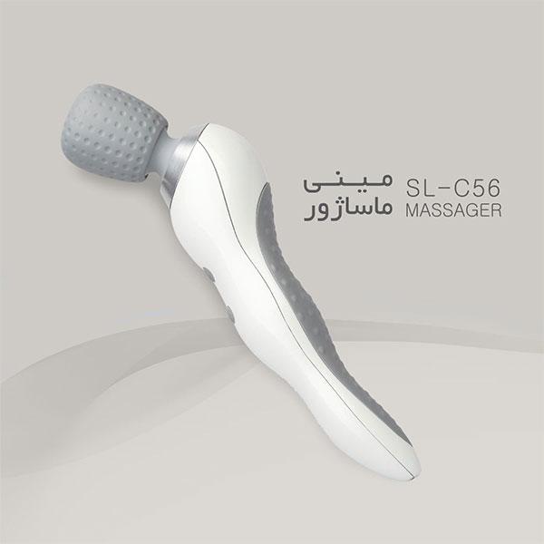 ماساژور دستی ویبره ای آی رست iRest SL C56 3