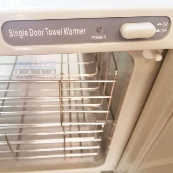 گرمکن حوله بادی چویس Bodychoice Towel Warmer 2