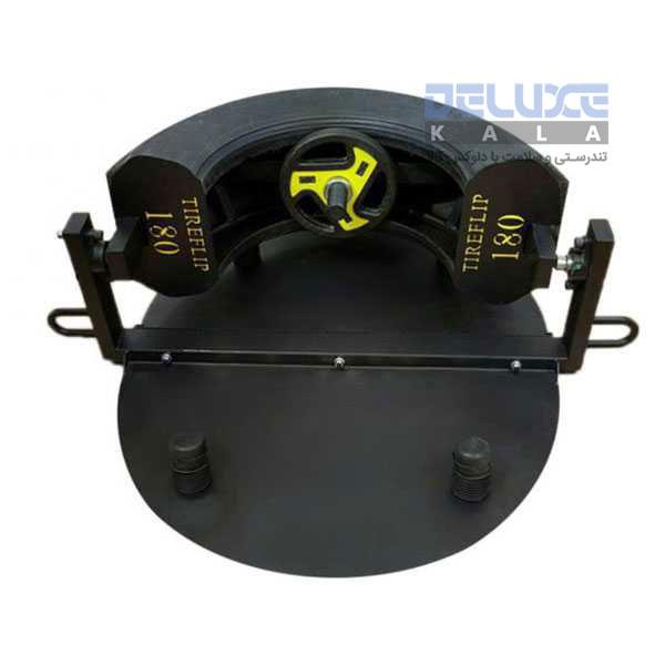 تایر چرخان کراس فیت 1 متری Tire Flip Crossfit