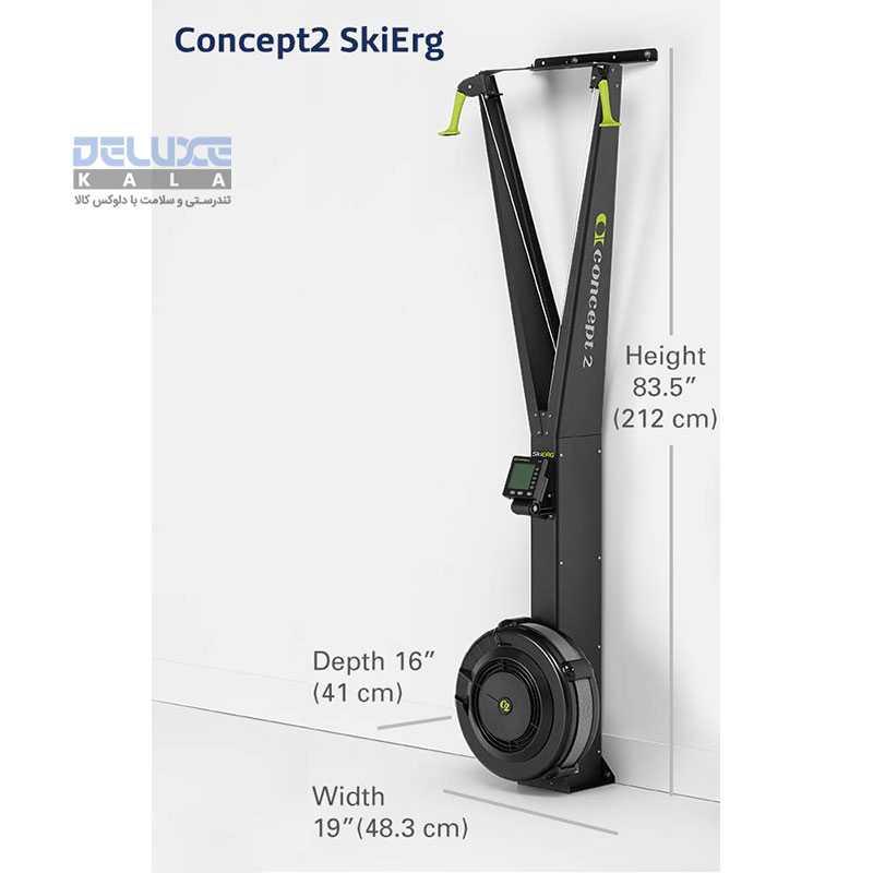 دستگاه اسکی ارگ کانسپت2 Concept2 SkiErg 4