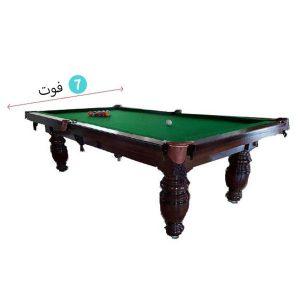 میز بیلیارد ایت بال Ferdos Sport KH13