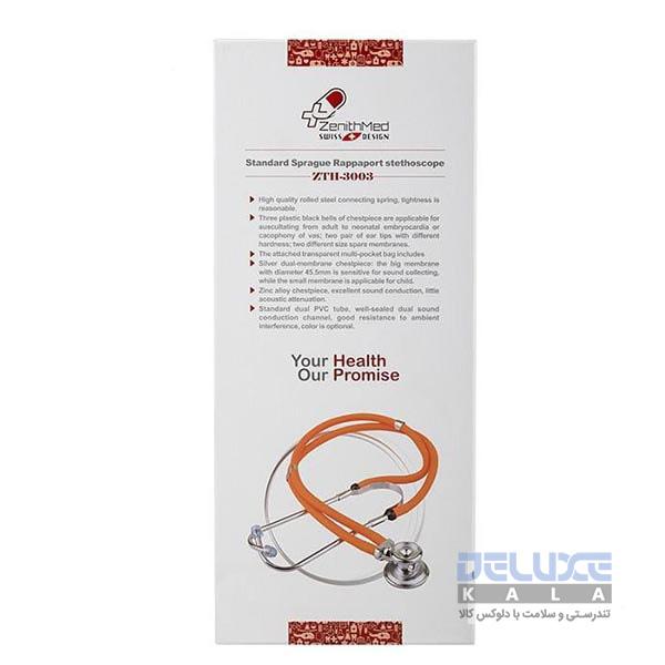 گوشی پزشکی دوشلنگ دو پاویون زنیت مد ZTH3003 2