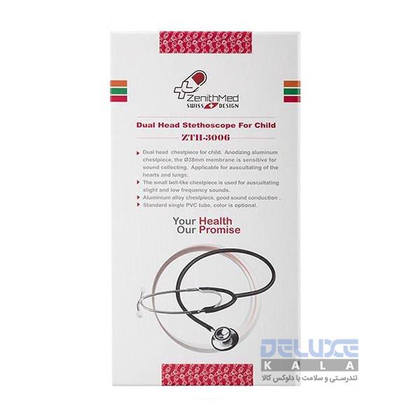 گوشی پزشکی دو پاویون اطفال زنیت مد ZTH3006 3