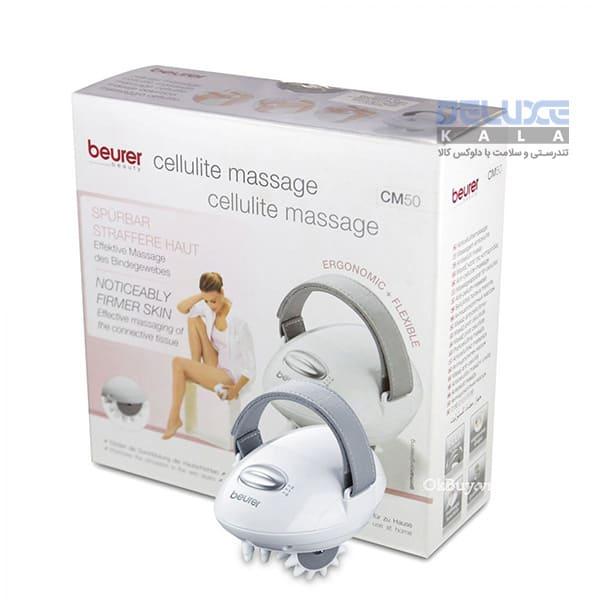 ماساژ سلولیت دستی بیورر Beurer CM50 3