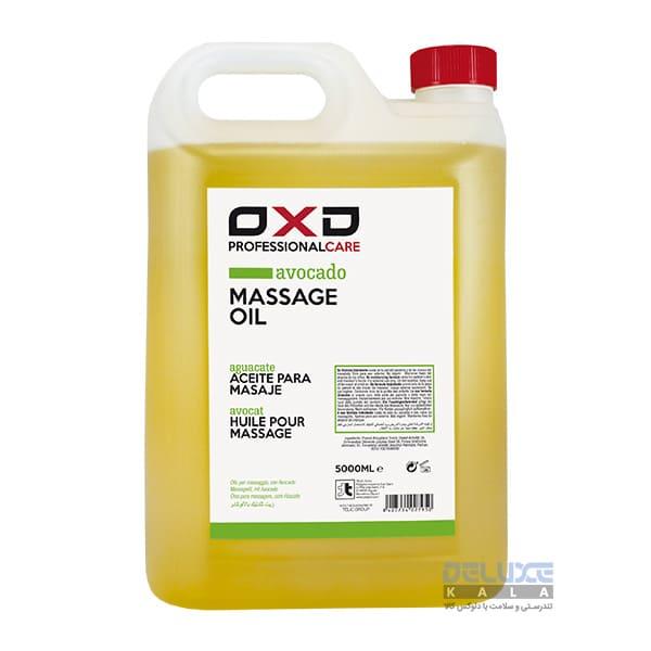 روغن ماساژ آووکادو OXD Avocado Oil 1
