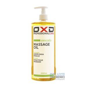 روغن ماساژ آووکادو OXD Avocado Oil