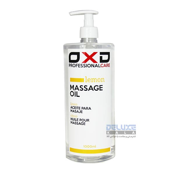 روغن ماساژ لیمو OXD Lemon Oil