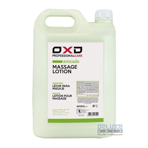 لوسیون ماساژ آووکادو OXD Avocado Lotion 1