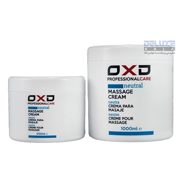 کرم ماساژ نیوترال OXD Neutral Cream