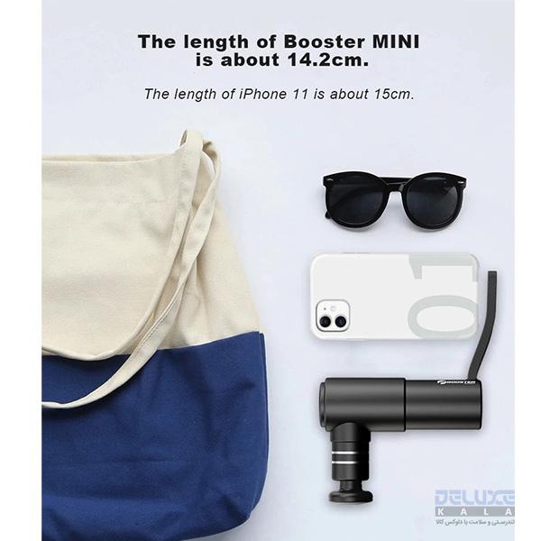 تفنگ ماساژ بوستر مینی Booster Mini 6