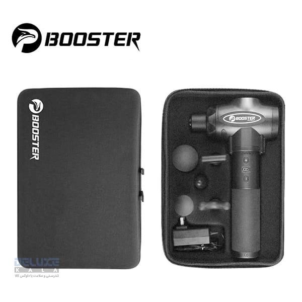 تفنگ ماساژ بوستر Booster E 1