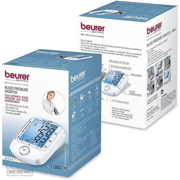 فشارسنج بازویی بیورر Beurer BM47 (4)