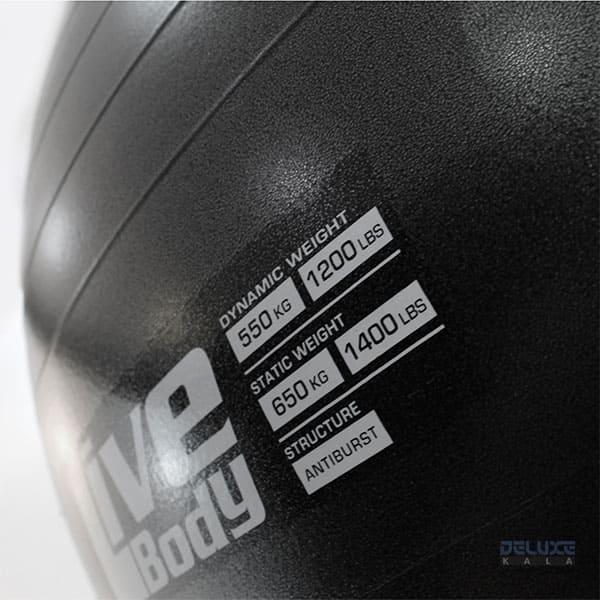توپ جیم بال ایروبیک LiveBody Gymball (4)